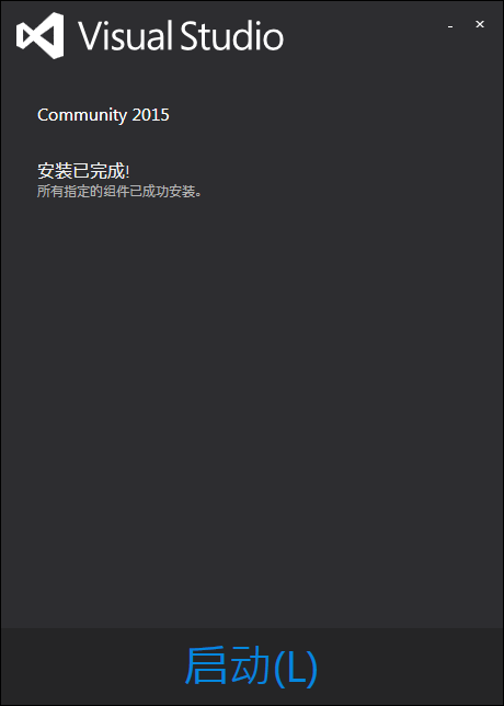 visual studio2015破解版