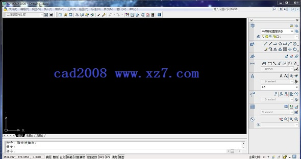 cad2008免安装绿色版 中文版