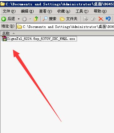 dbc2000简体中文版 官方版
