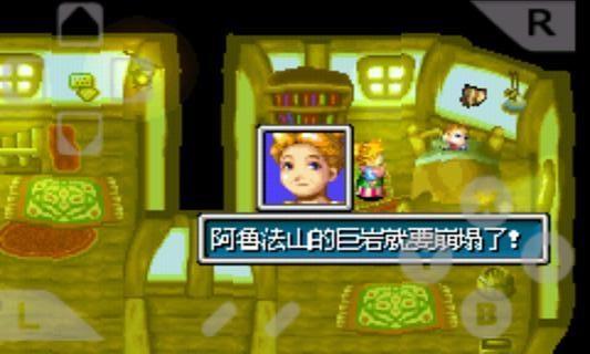 黄金太阳1中文版 v1.1.3 安卓版