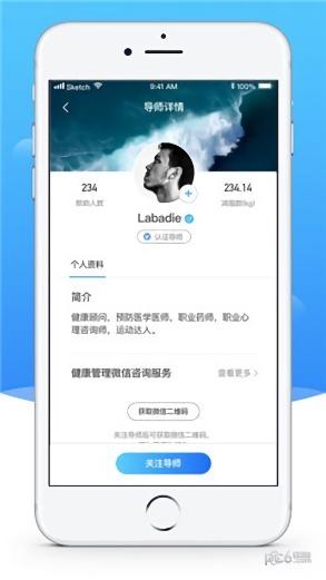 如燕app v2.7.5 安卓版