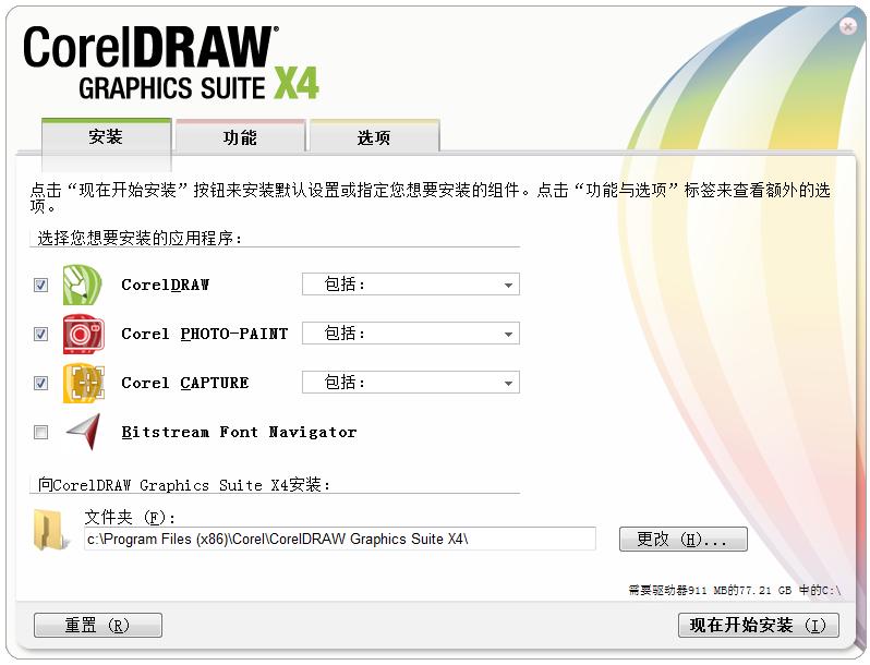 coreldraw14App