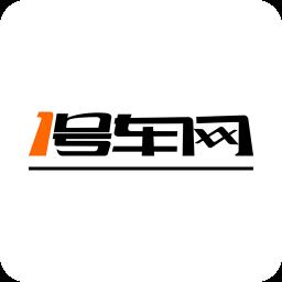 1号车网手机版v5.0.2 安卓版