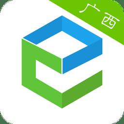 广西校讯通手机版 v3.0.6 安卓版