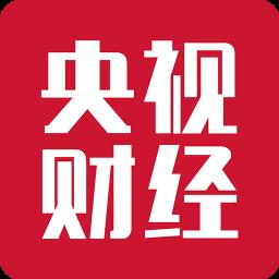 央视财经客户端 v011414 龙8国际注册