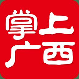 掌上广西手机版 v3.0.7 安卓版
