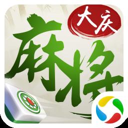 快乐大庆麻将棋牌 v1.0.6 安卓版