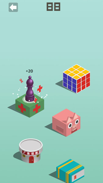 开心跳一跳游戏 v2.39 安卓最新版