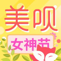 美呗appv7.3.0 安卓官方版