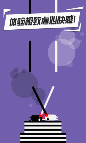 功夫建筑工游戏 v1.0.0 安卓版