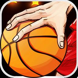 老铁篮球手机版