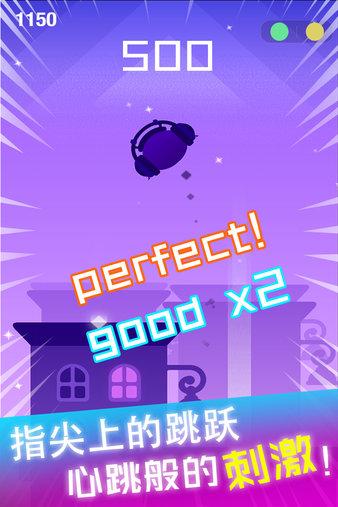 节奏球球达人游戏 v1.0.0 安卓版