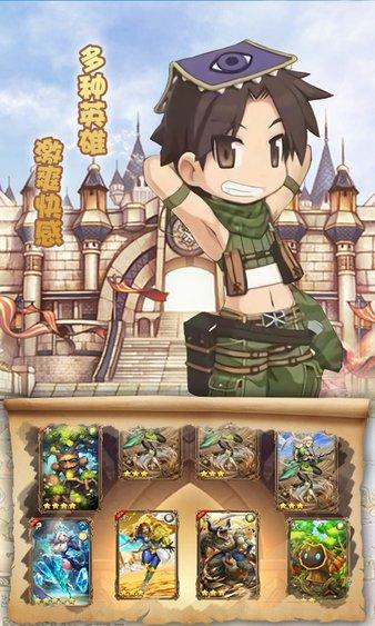 九天仙境游戏 v1.0.1 安卓版