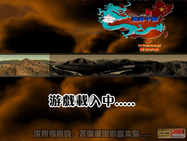 中国卡车模拟游戏