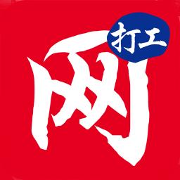 江苏打工网手机版 v1.6.1 安卓版