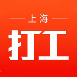 上海打工网手机版