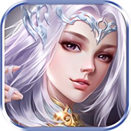 天堂幻境满v版游戏v1.0 安卓