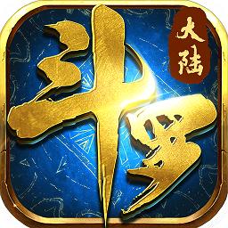 斗罗大陆神界传说2破解版 v2.2.1 安卓版