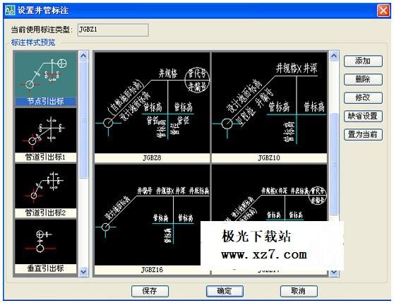 鸿业市政管线9.0破解版 v9.0 绿色版