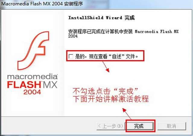 flash mx2004188bet备用网址
