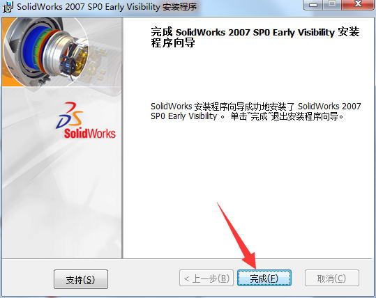 solidworks2007