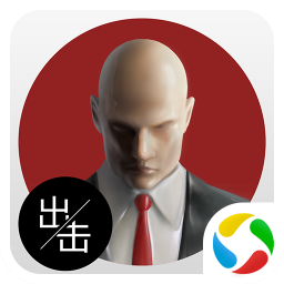 代号47出击手机版 v1.2.1 安卓版