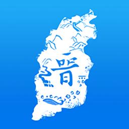 游山西手机版 v1.0.24 安卓最新版