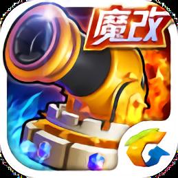 天天来塔防手机版 v2.6.3.31866 安卓版