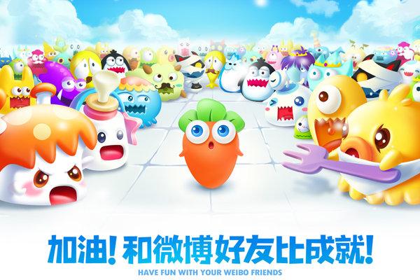 保卫萝卜2手机版 3.1.5 官方版