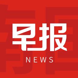 南国早报电子版 v3.4.3 安卓最新版