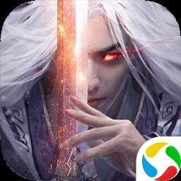 剑客下山手游 v1.0.3 安卓版