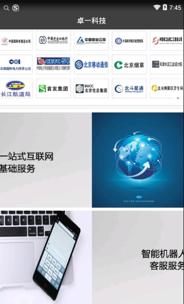 博卡精选榜app v1.0.1 安卓官方版