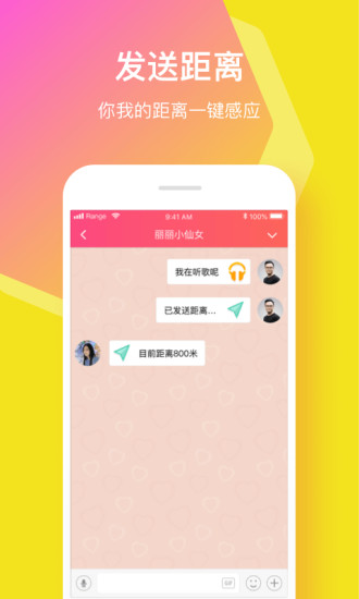 小恩爱最新版 v6.8.6.14 安卓版