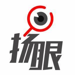 扬子晚报电子版 v4.0.3 安卓版