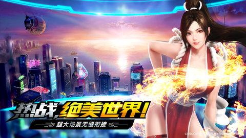 拳皇世界九游版 v1.3.0 安卓官方版