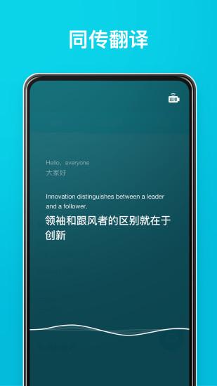 有道翻�g官app