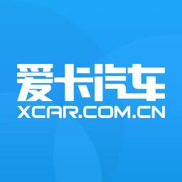 爱卡汽车appv9.2.6 安卓官方版