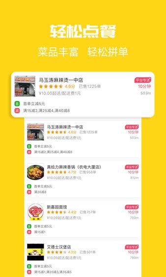 饭小白官方版app
