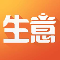 亿企生意进销存版 v4.2.5 安卓版