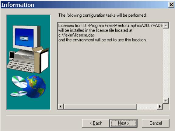 pads2007安装包