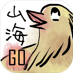 山海go官方版v1.0 安卓版
