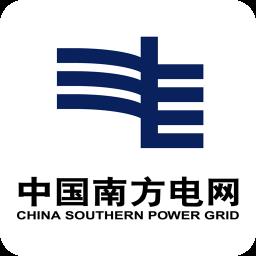 深圳供电网上营业厅