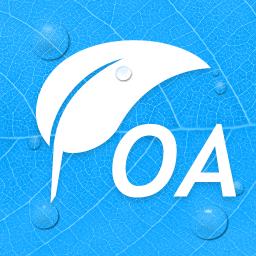 艾办oa手机版v1.2.4 安卓版