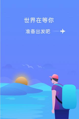 马踏飞燕官方版 v4.1.0.1 安卓版