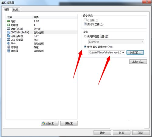 红帽linux系统官方版