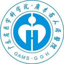 广东省人民医院手机客户端v1.8.8 安卓版