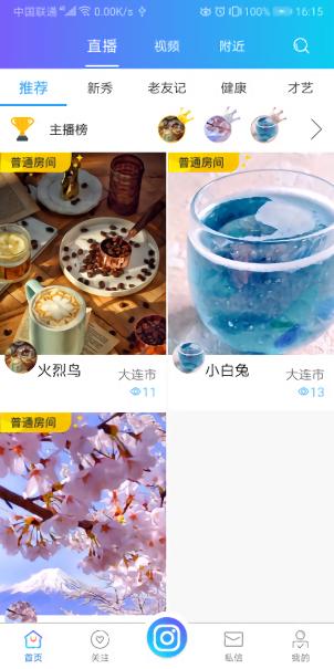 享乐吧app v1.0.2 安卓版