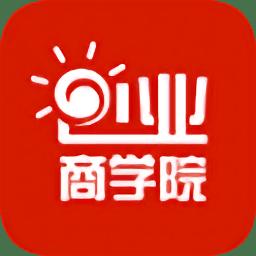 创业商学院app v1.1.4 安卓版