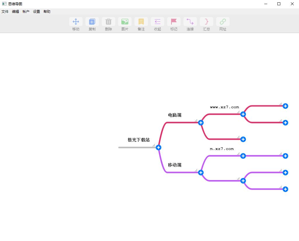MindLine思维导图 v1.1.2 官方电脑版