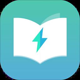 闪电阅读手机版
